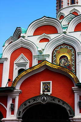 Photograph - Moscow Cathedral by Gina  Zhidov