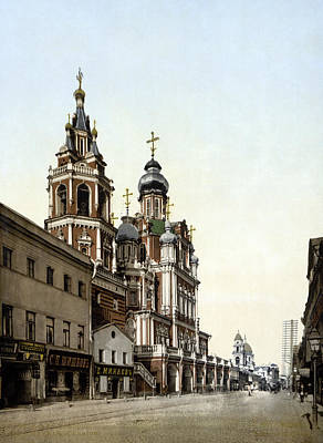 1900 Architecture Painting - Moscow Church, C1895 by Granger