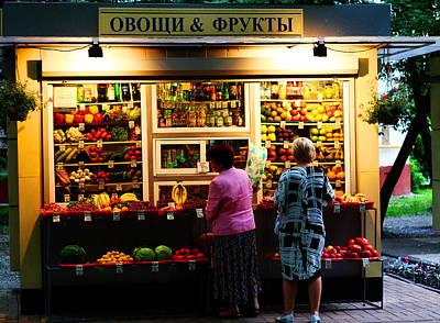 Photograph - Moscow Fruits And Vegetables by Gina  Zhidov