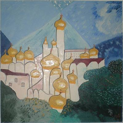 Moscow - Kremlin Art Print