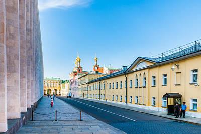 Moscow Kremlin Tour - 09 Of 70 Art Print by Alexander Senin