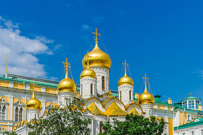 Studio Grafika Zodiac - Moscow Kremlin Tour - 47 of 70 by Alexander Senin