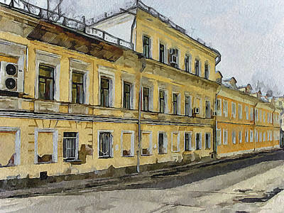 Moscow Old Streets 24 Art Print