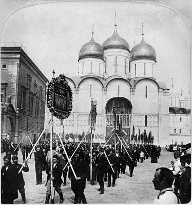 Moscow Procession, C1901 Art Print by Granger