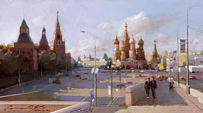 Moscow Skyline Painting - Moscow. Vasilevsky Descent. Views Of Red Square. by Ramil Gappasov