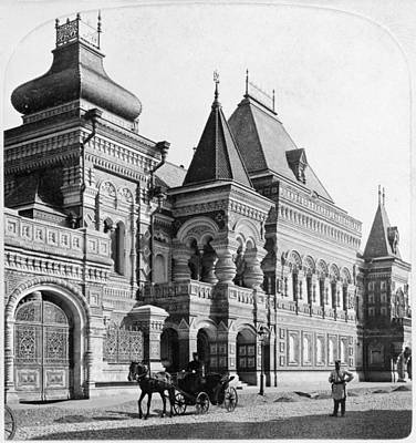 1900 Architecture Painting - Moscow Residence, C1900 by Granger