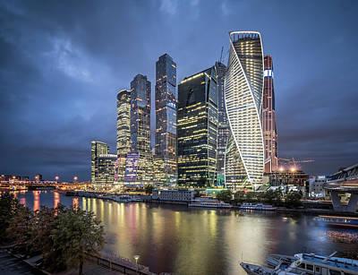 Moscow Skyline At Night Art Print by Yongyuan Dai