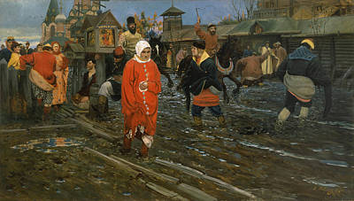 Wet On Wet Painting - Moscow Street On A Public Holiday by Mountain Dreams
