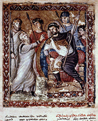 7th Century Painting - Moses Before Pharoah by Granger