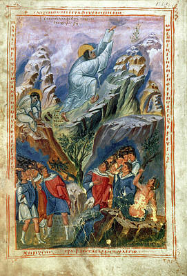 Byzantine Painting - Moses On Mount Sinai by Granger