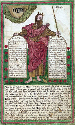 Moses With The Ten Commandments Art Print by Folger Shakespeare Library