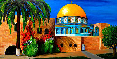 Sacred Land Painting - Mosque - Dome Of The Rock by Patricia Awapara