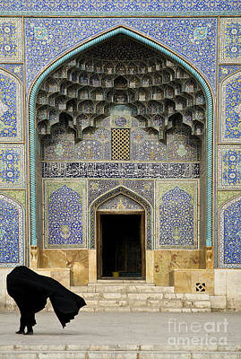 Mosque Door In Isfahan Esfahan Iran Art Print