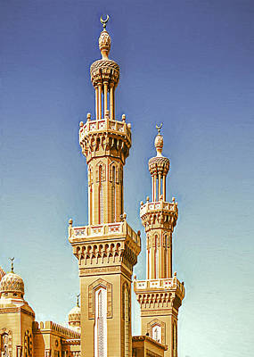 Rubber Stamps Photograph - Grand Mosque by Maria Coulson