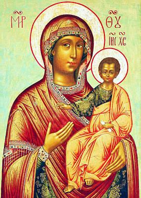Mother Of Jesus Print by Munir Alawi