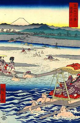 Mount Fuji From Oi River 1858 Art Print