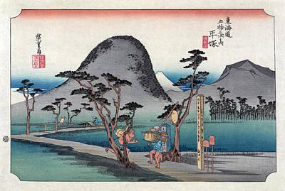 Photograph - Mount Fuji, Hiratsuka Station, 1830s by Science Source