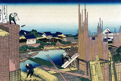 Photograph - Mount Fuji, Honjo Tatekawa, Timberyard by Science Source