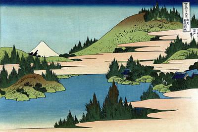 Photograph - Mount Fuji, Lake Hakone, Sagami by Science Source
