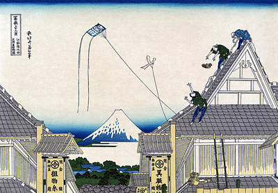 Photograph - Mount Fuji, Mitsui Shop, Suruga, 1830s by Science Source