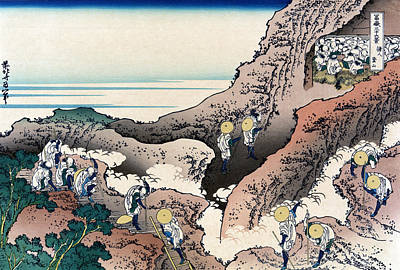 Photograph - Mount Fuji, Pilgrims Climbing, 1830s by Science Source
