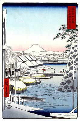 Photograph - Mount Fuji, Sukiya Bridge, 1858 by Science Source