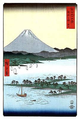 Photograph - Mount Fuji, Suruga Bay, 1858 by Science Source