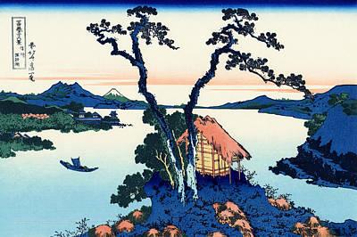 Fuji Mountain Painting - Mount Fuji Tranquility by Mountain Dreams