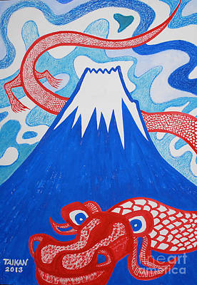 Taikan Painting - Mt. Fuji And A Red Dragon by Taikan Nishimoto