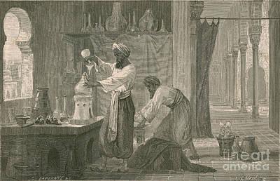 Muhammad Ibn Zakariya Razi, Persian Art Print