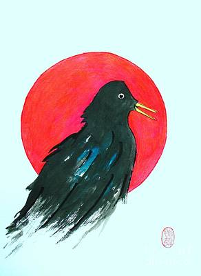 Starlings Painting - Mukudori To Taiyo by Pg Reproductions
