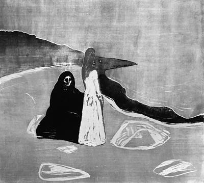 Edward Munch Painting - Munch Two Women by Granger
