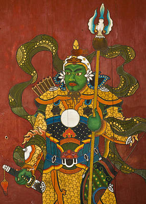 Photograph - Mural Of Buddhist Guardian Ulan Baatar by Colin Monteath