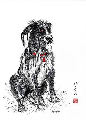 Painting - Murphy by Bill Searle