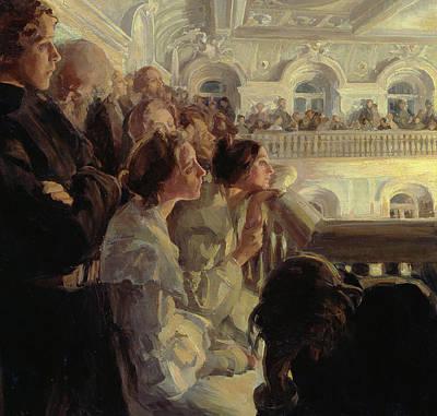 Boxes Painting - Music by Antonina Leonardov Rzhevskaya