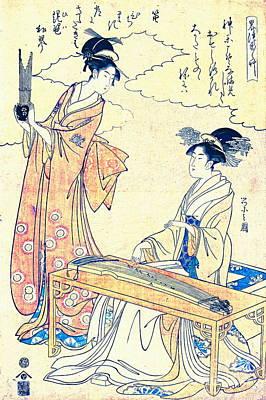 Musical Duet 1794 Art Print