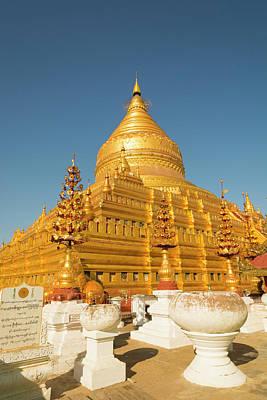 Myanmar Bagan Nyaung U Shwezigon Pagoda Art Print