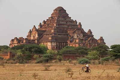 Myanmar, Bagan View Of Dhammayangyi Art Print