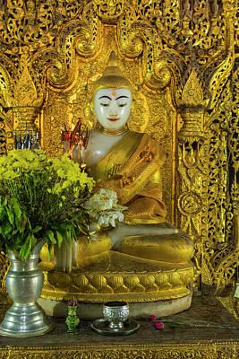 Myanmar Photograph - Myanmar Mandalay Inwa Small Marble by Inger Hogstrom