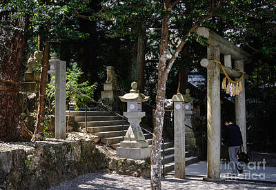 Photograph - Mysterious Shinto Shrine In Rural Japan by David Hill