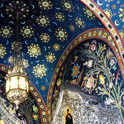 Mystical Russian Sky Art Print