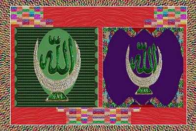 Champion Mixed Media - Mystical Symbol Art Holistic Spiritual Words by Navin Joshi