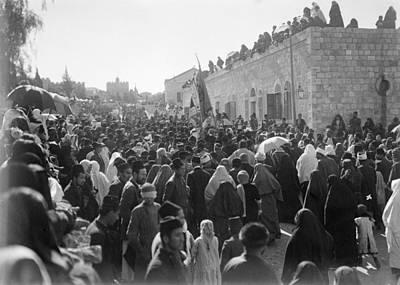 Nabi Musa Festival, 1920 Art Print by Granger