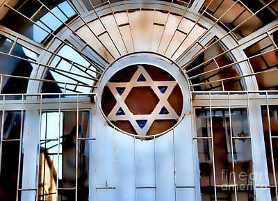Nachlaot Synagogue Art Print by Elena Comens