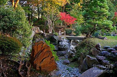 Apan Photograph - Nagoya Stone Garden  by Sergey Reznichenko