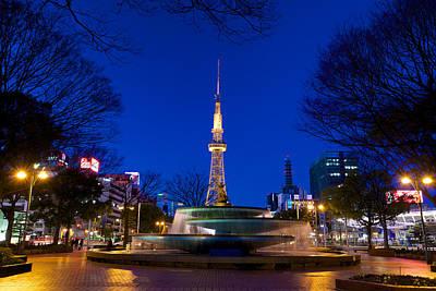 Nagoya Tv Tower Original