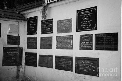 Nameplate Memorials To Jewish Families Including Those Killed During The Holocaust In English And Hebrew In Remuh Cemetary In Krakow Art Print