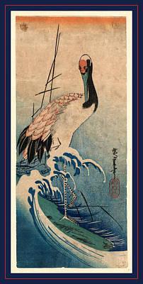 Nami Ni Tsuru, Crane In Waves. Between 1833 And 1835 Art Print