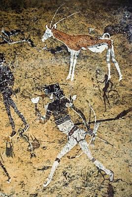 Namibia. Windhoek. National Museum Art Print