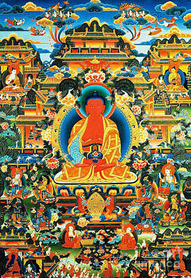 Namo Amitabha Buddha 24 Art Print
